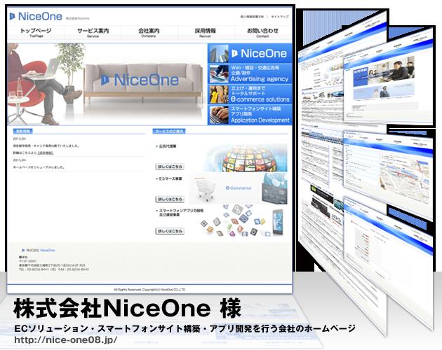 niceone08